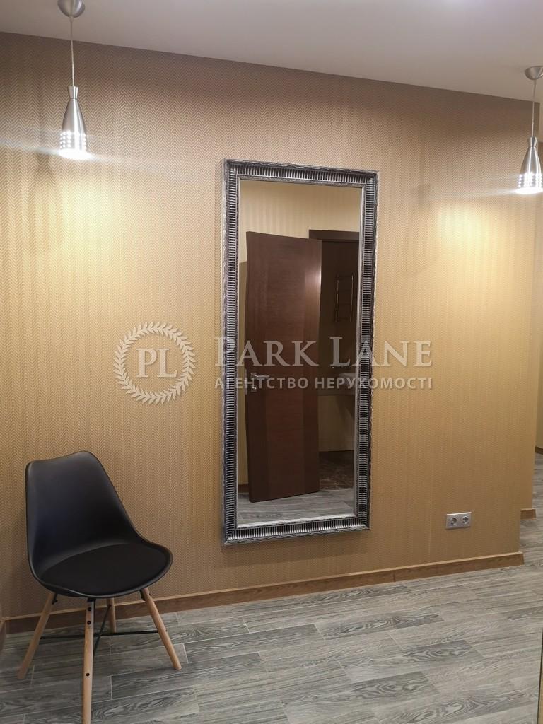 Квартира ул. Гетьмана Вадима (Индустриальная), 1в, Киев, L-27880 - Фото 15