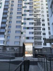 Квартира Z-697791, Харьковское шоссе, 190, Киев - Фото 7