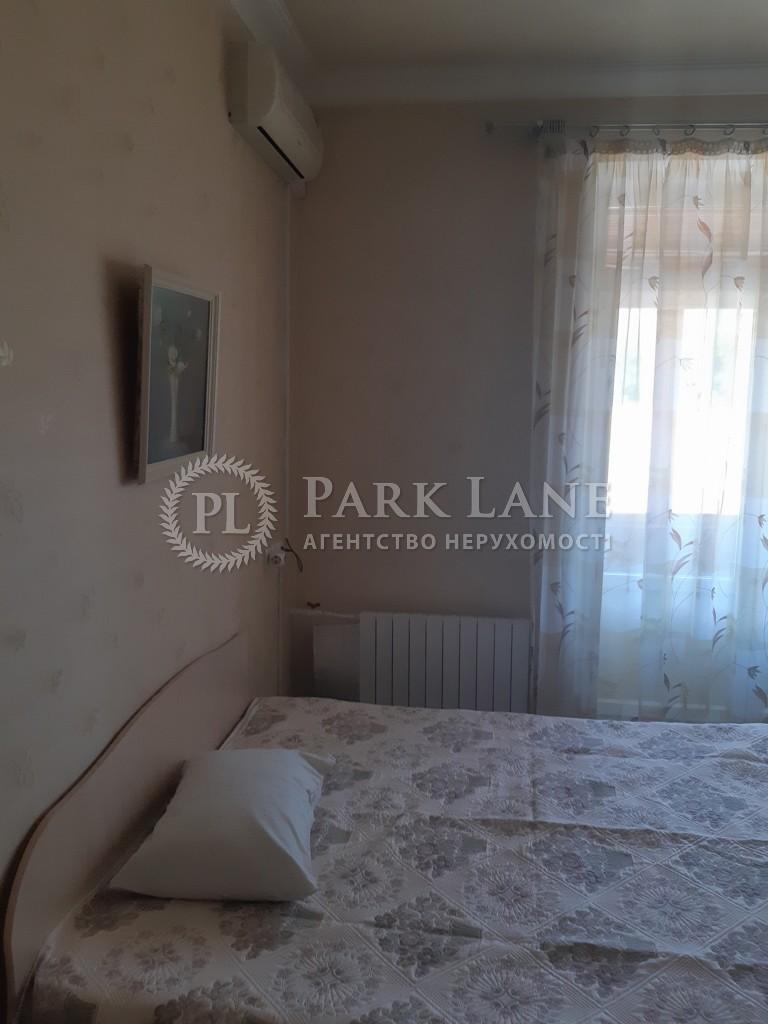 Квартира ул. Мечникова, 10/2, Киев, C-48084 - Фото 15