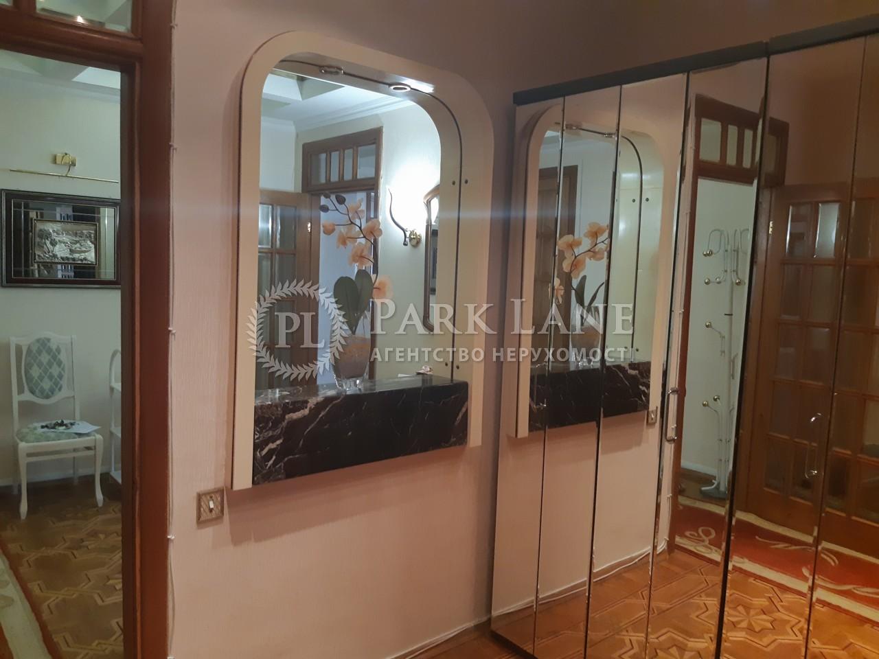 Квартира ул. Мечникова, 10/2, Киев, C-48084 - Фото 33