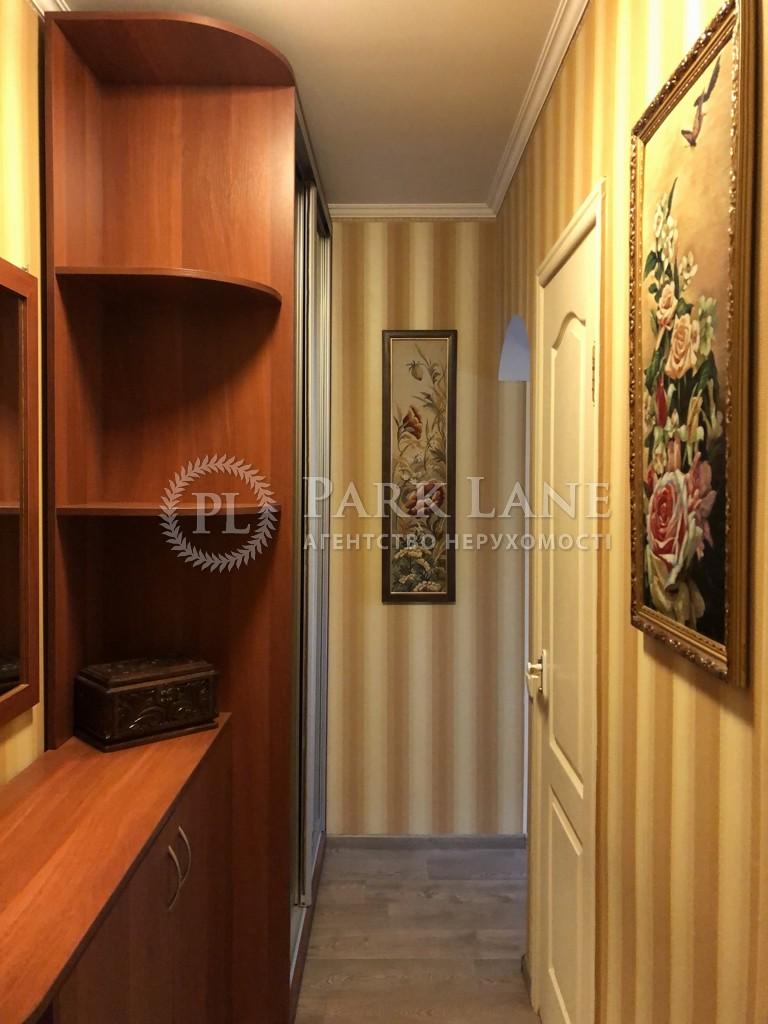 Квартира ул. Антонова Авиаконструктора, 10, Киев, N-22386 - Фото 18