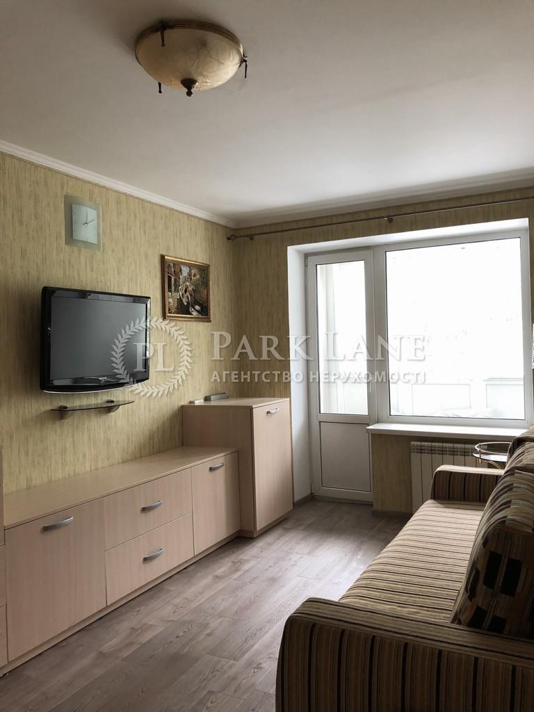 Квартира ул. Антонова Авиаконструктора, 10, Киев, N-22386 - Фото 5