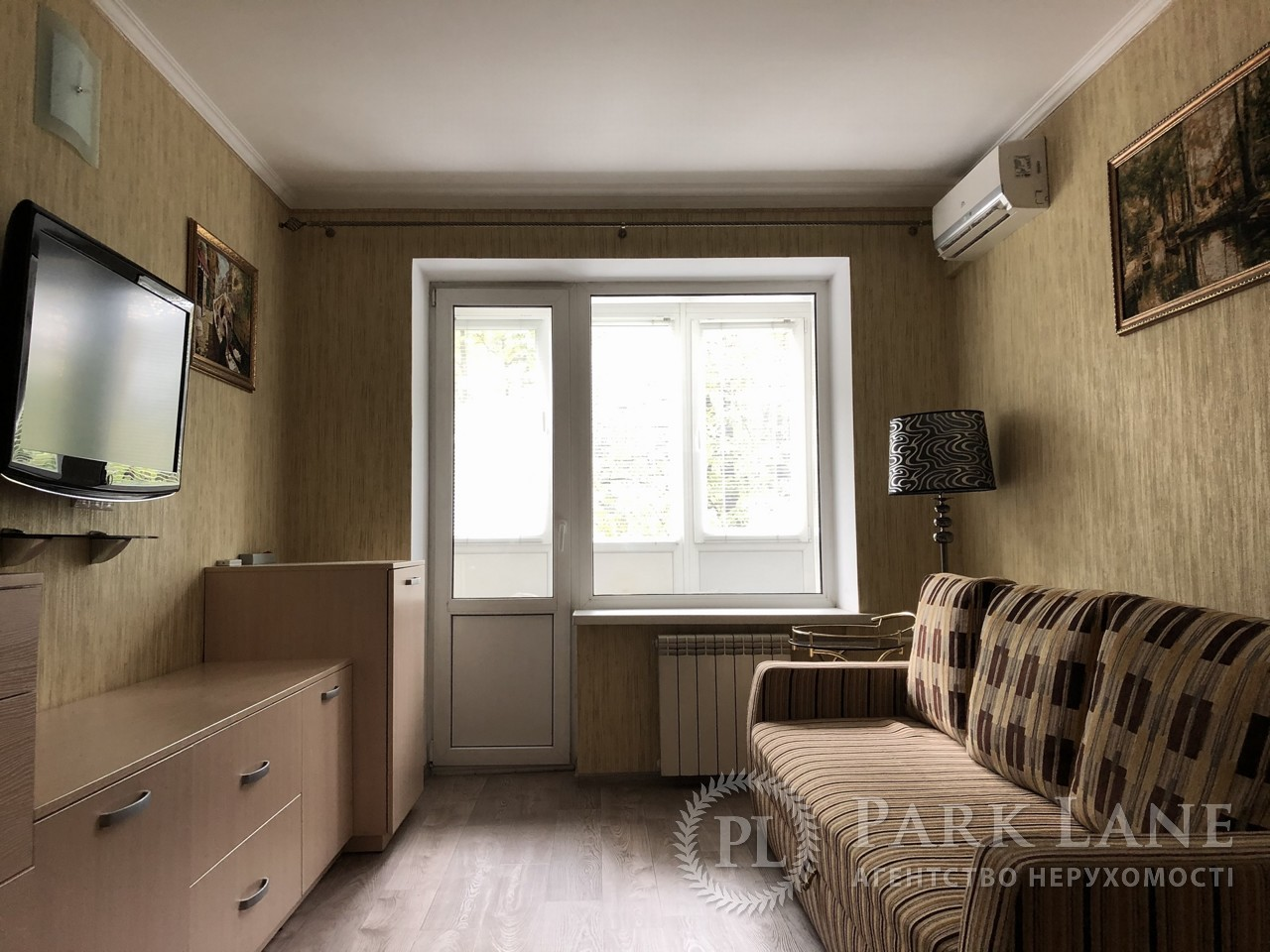 Квартира ул. Антонова Авиаконструктора, 10, Киев, N-22386 - Фото 3