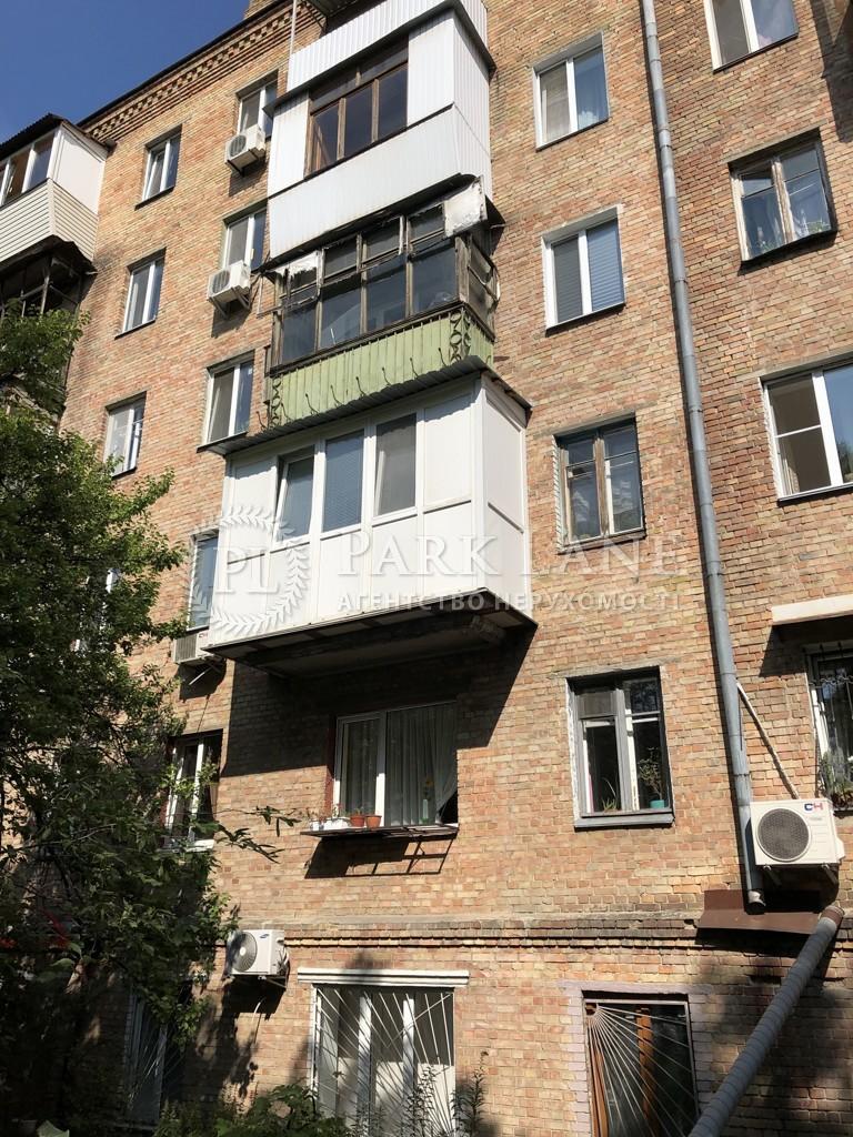 Квартира ул. Антонова Авиаконструктора, 10, Киев, N-22386 - Фото 19