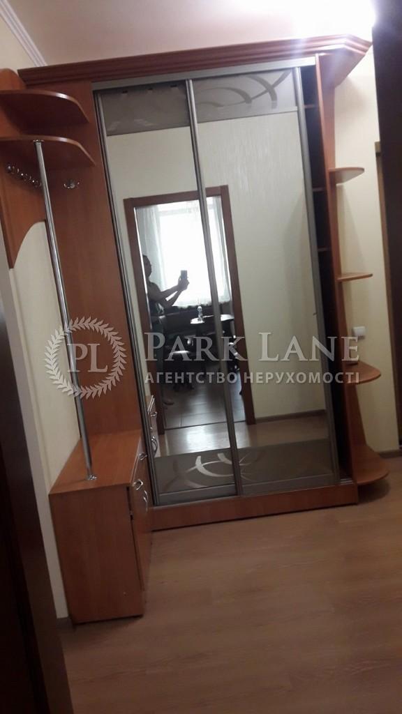 Квартира Победы просп., 121б, Киев, Z-481461 - Фото 16