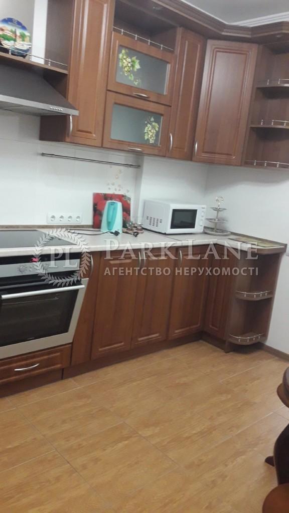 Квартира Победы просп., 121б, Киев, Z-481461 - Фото 9