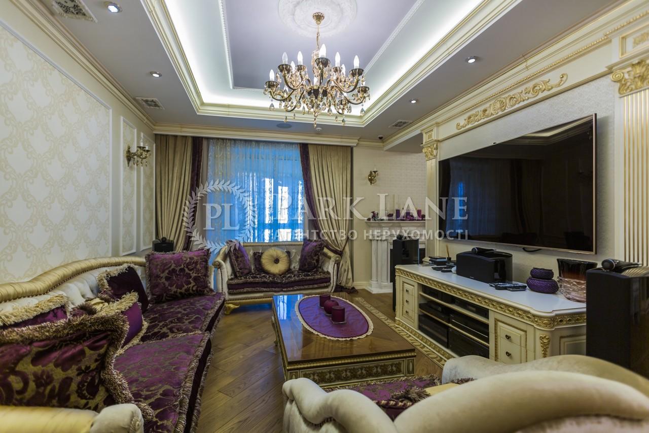 Квартира ул. Назаровская (Ветрова Бориса), 11, Киев, I-31529 - Фото 3