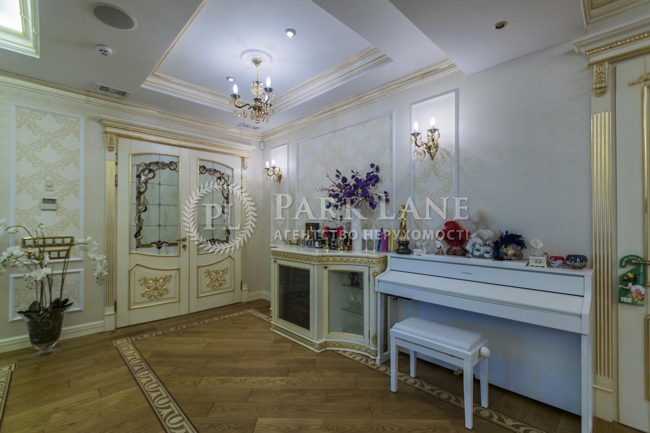 Квартира ул. Назаровская (Ветрова Бориса), 11, Киев, I-31529 - Фото 6