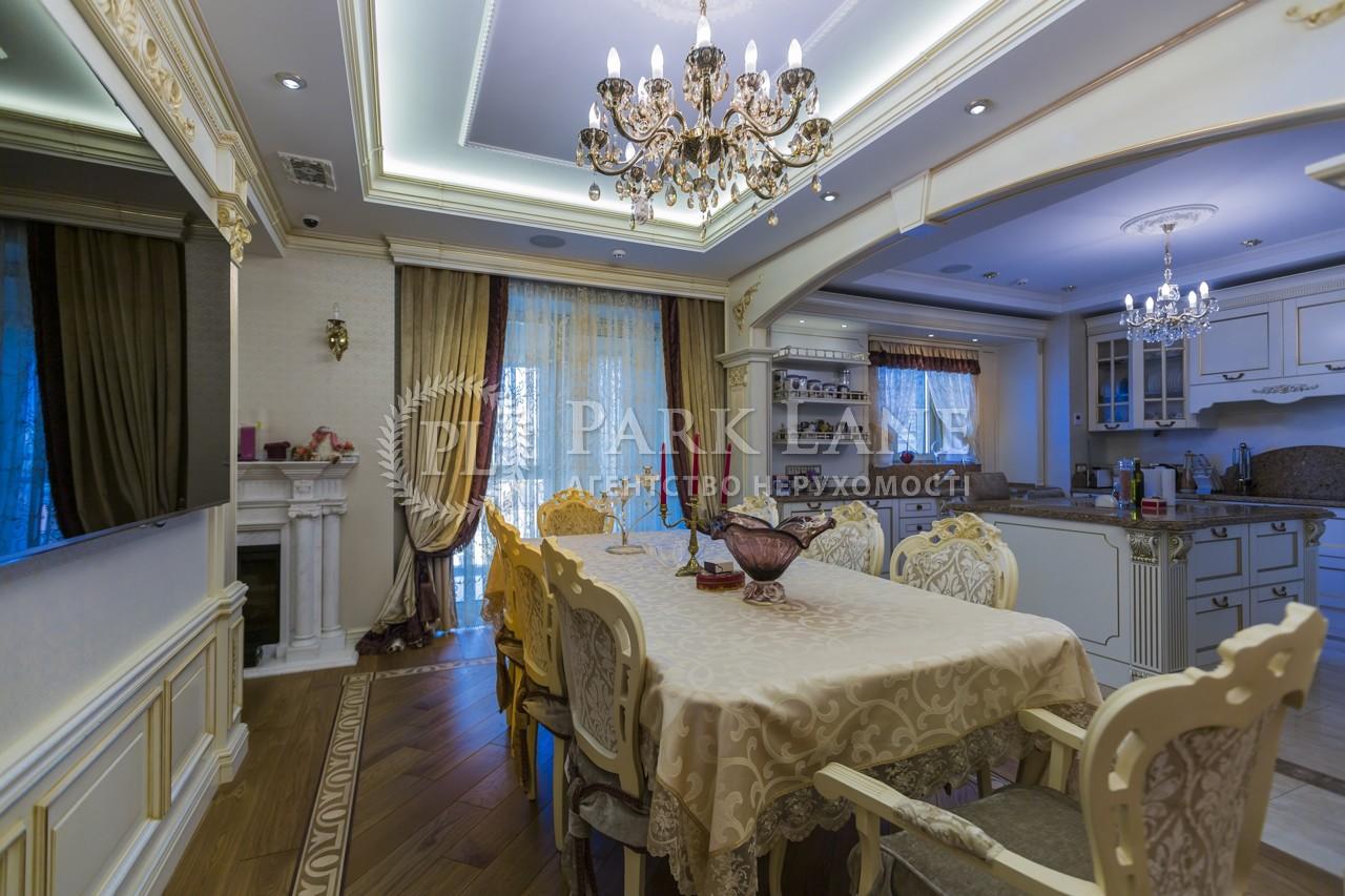 Квартира ул. Назаровская (Ветрова Бориса), 11, Киев, I-31529 - Фото 7