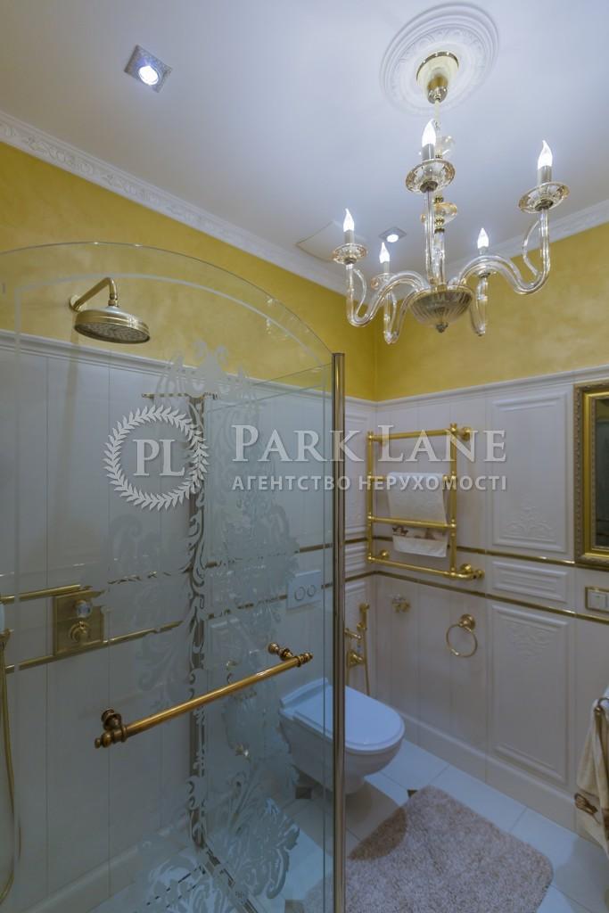 Квартира ул. Назаровская (Ветрова Бориса), 11, Киев, I-31529 - Фото 25