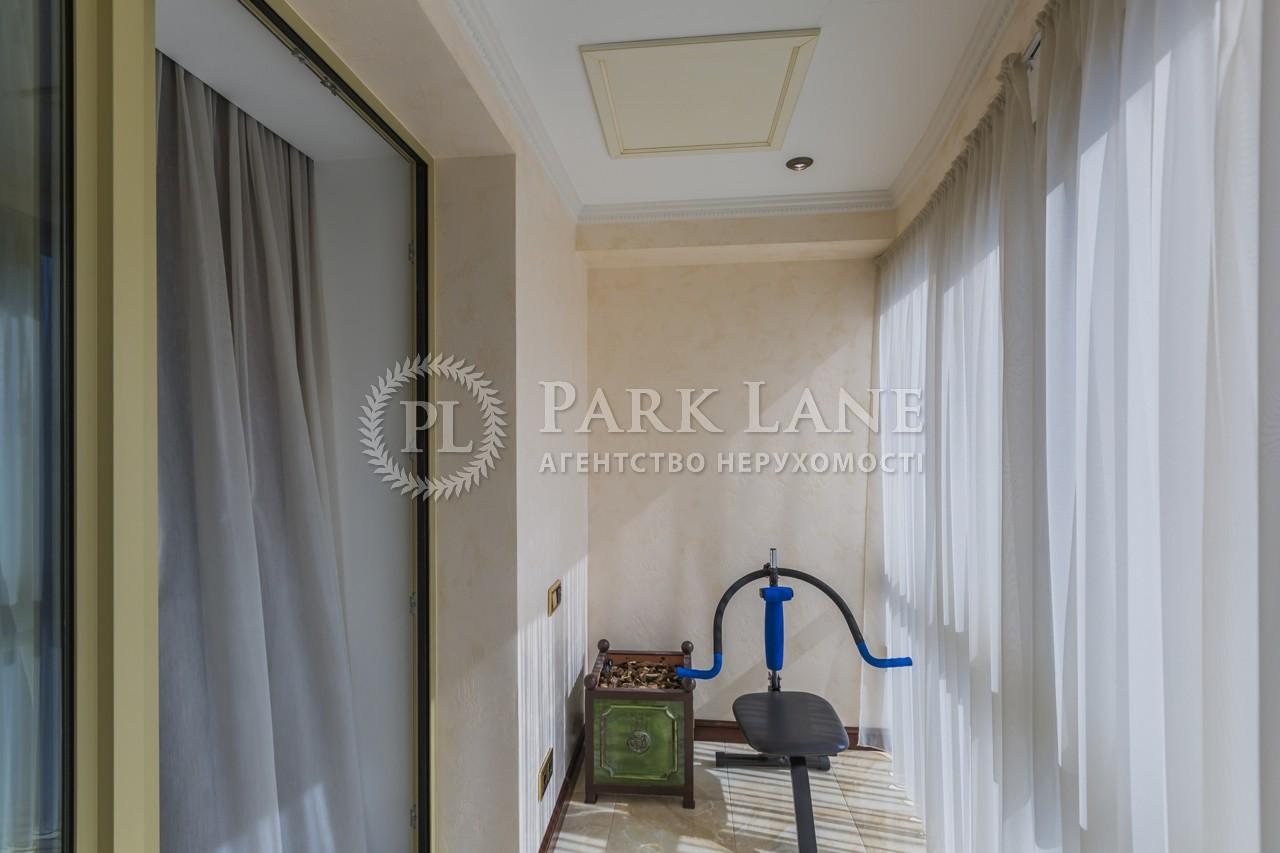 Квартира ул. Назаровская (Ветрова Бориса), 11, Киев, I-31529 - Фото 35