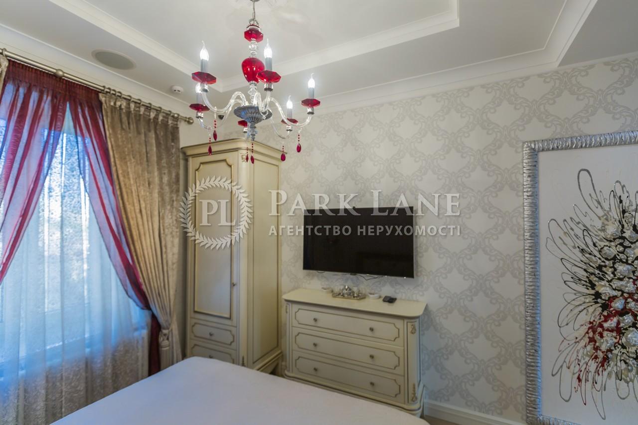 Квартира ул. Назаровская (Ветрова Бориса), 11, Киев, I-31529 - Фото 18