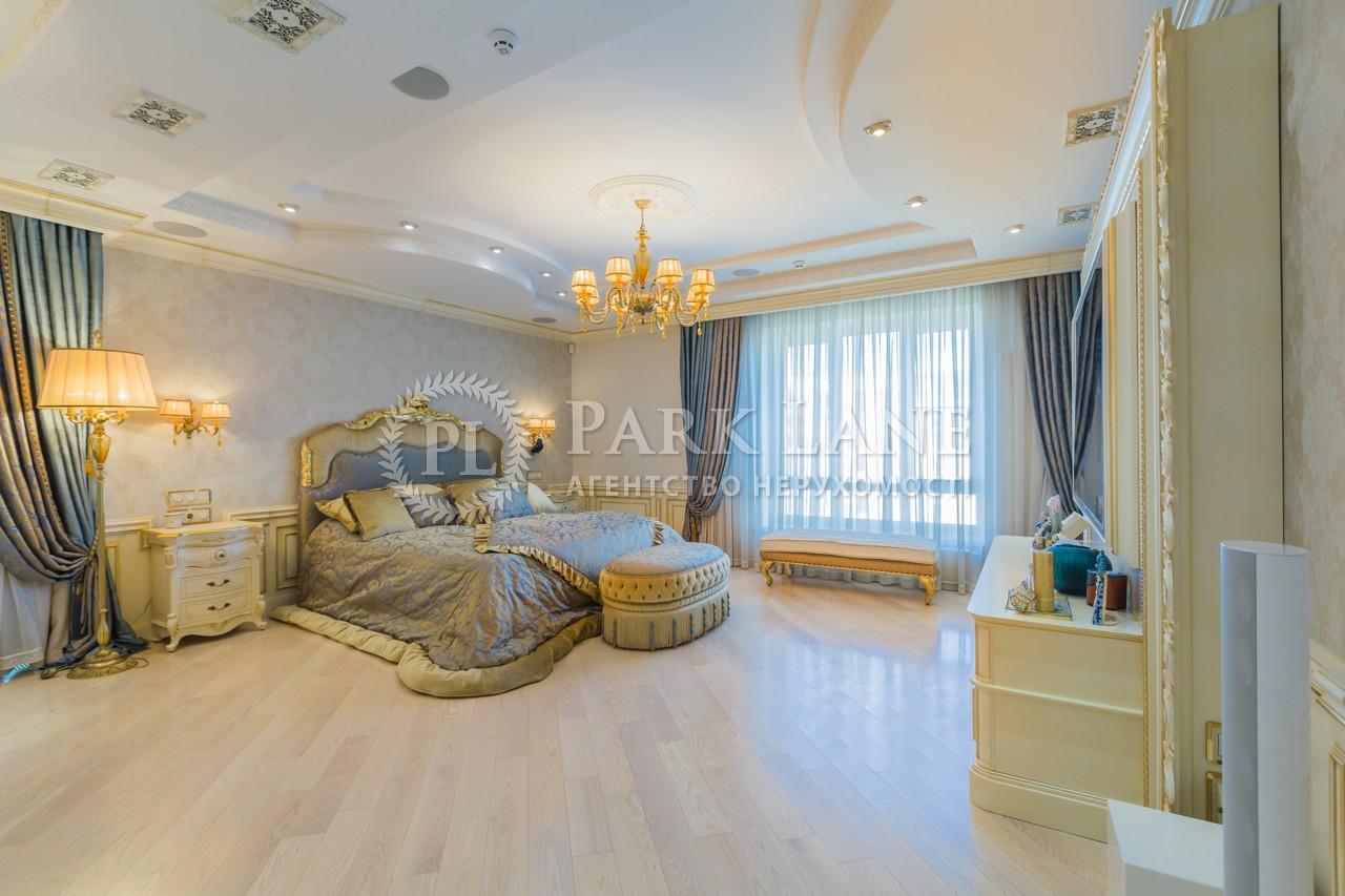 Квартира ул. Назаровская (Ветрова Бориса), 11, Киев, I-31529 - Фото 13