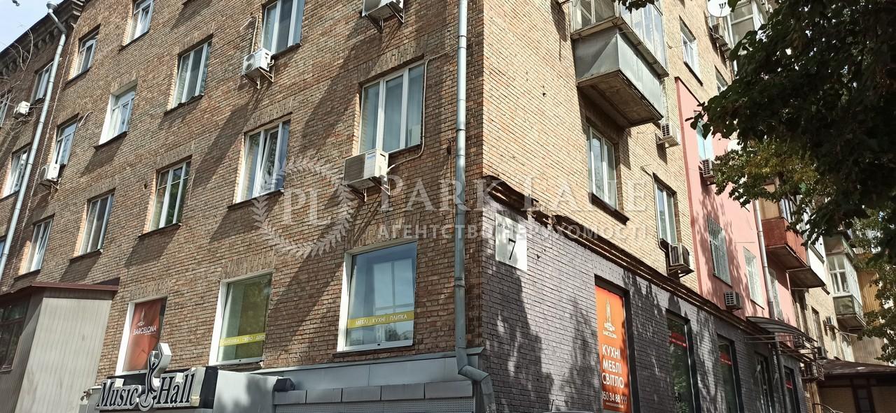 Квартира Дружбы Народов бульв., 7, Киев, Z-698173 - Фото 7