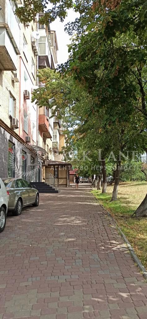 Квартира Дружбы Народов бульв., 7, Киев, Z-698173 - Фото 9