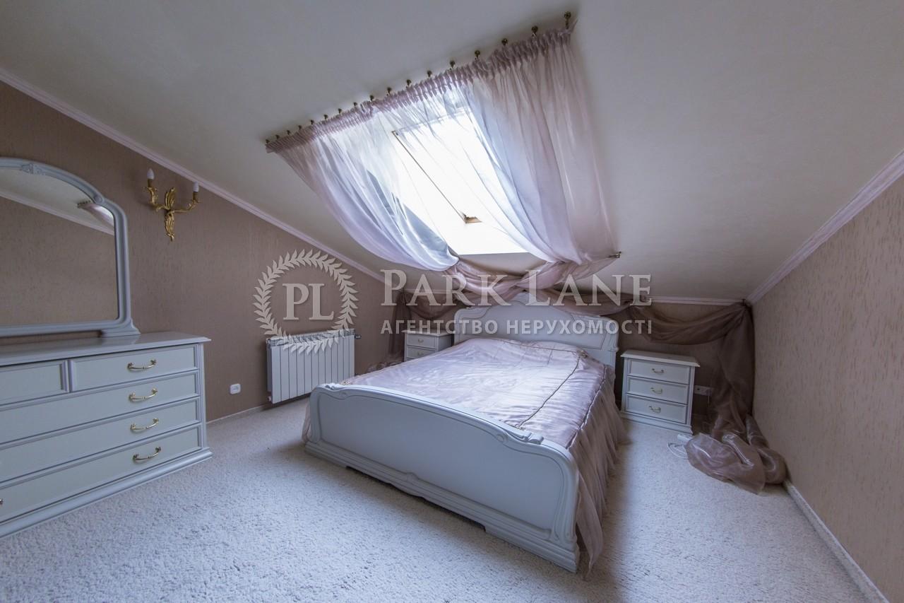 Квартира K-30180, Богомольця Академіка, 7/14, Київ - Фото 10
