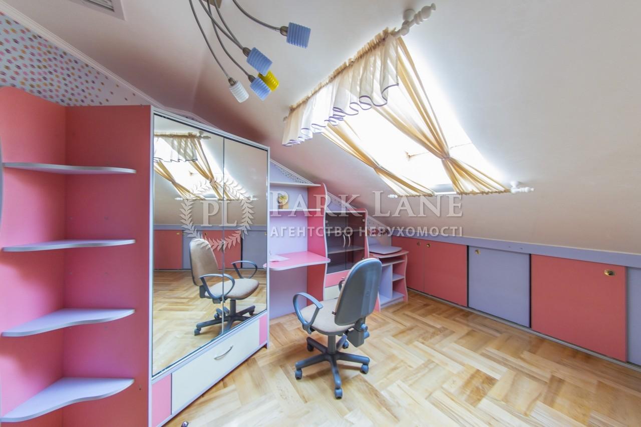 Квартира K-30180, Богомольця Академіка, 7/14, Київ - Фото 15