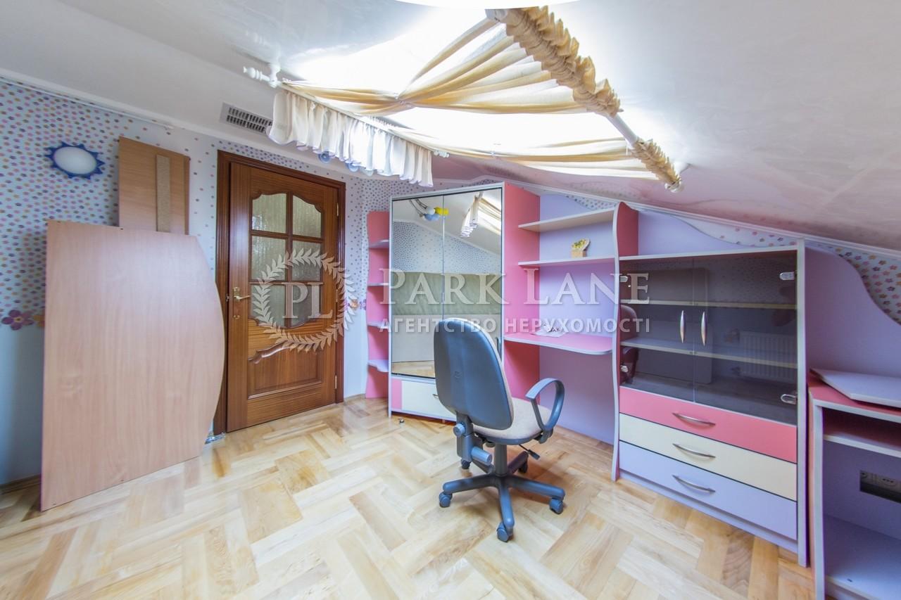 Квартира K-30180, Богомольця Академіка, 7/14, Київ - Фото 16