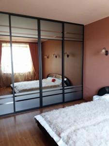 Квартира R-33588, Дружби Народів бул., 13, Київ - Фото 6