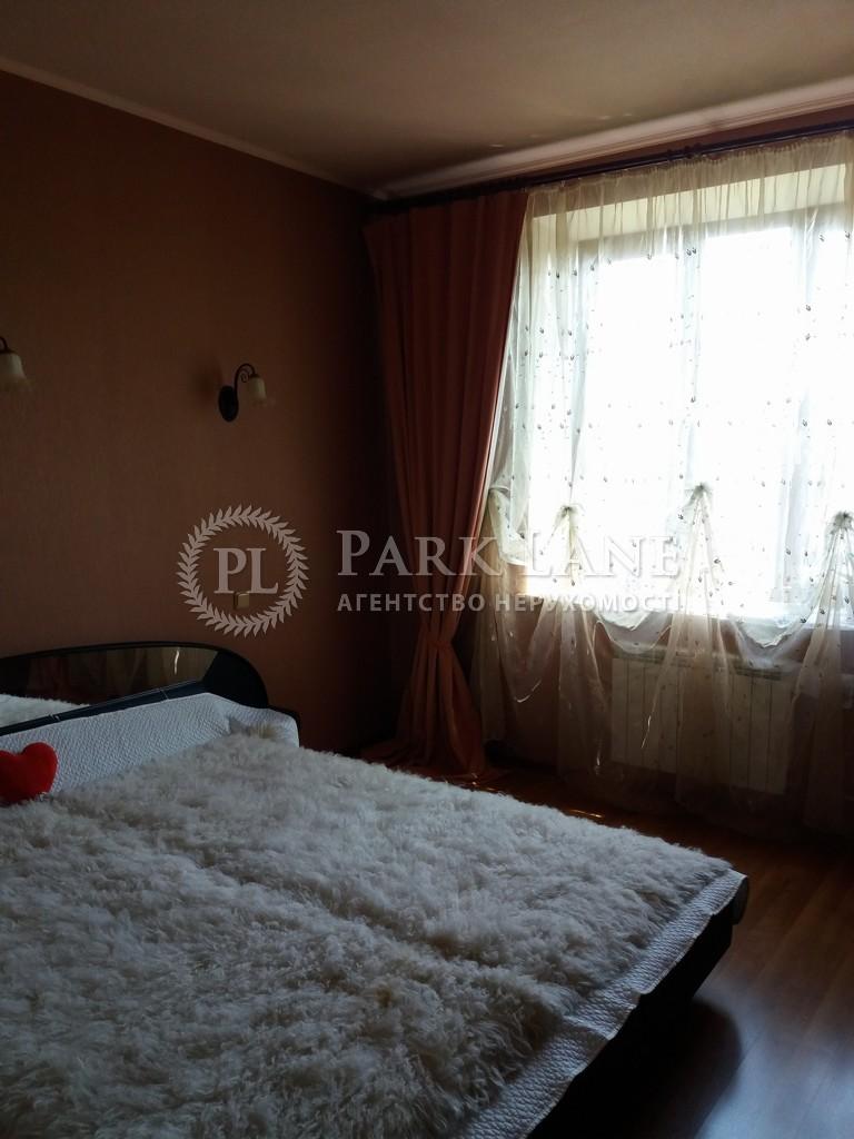 Квартира R-33588, Дружби Народів бул., 13, Київ - Фото 5