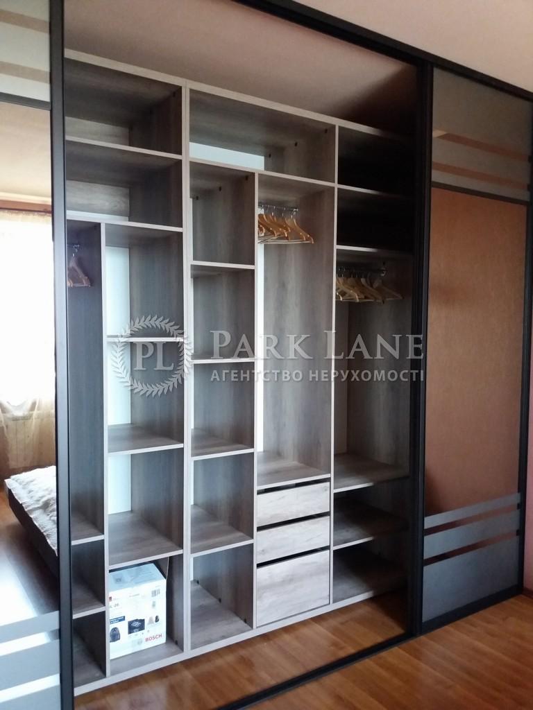 Квартира R-33588, Дружби Народів бул., 13, Київ - Фото 9