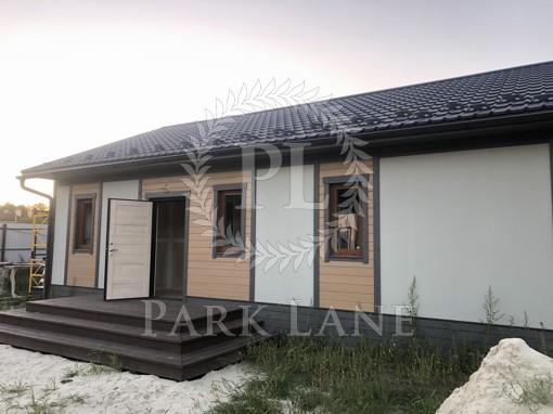 Дом, Z-637937