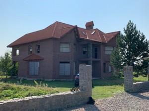 Дом J-29764, Киевская, Осыково - Фото 5