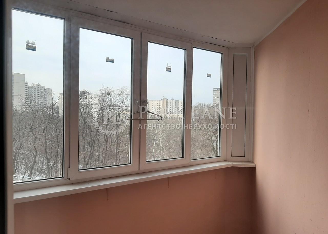 Квартира R-35340, Пулюя Ивана, 2, Киев - Фото 6