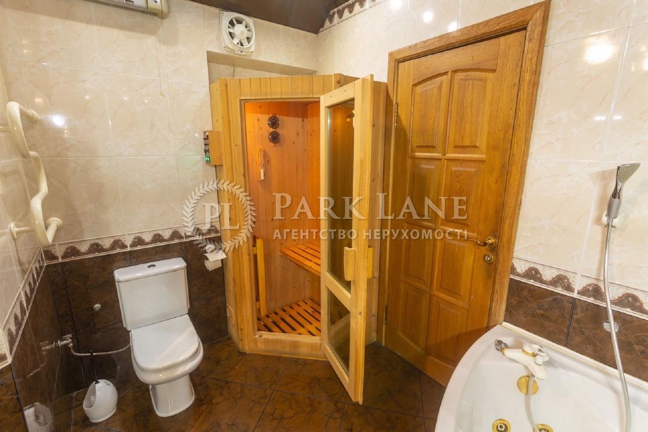 Квартира ул. Петлюры Симона (Коминтерна), 10, Киев, Z-702790 - Фото 15