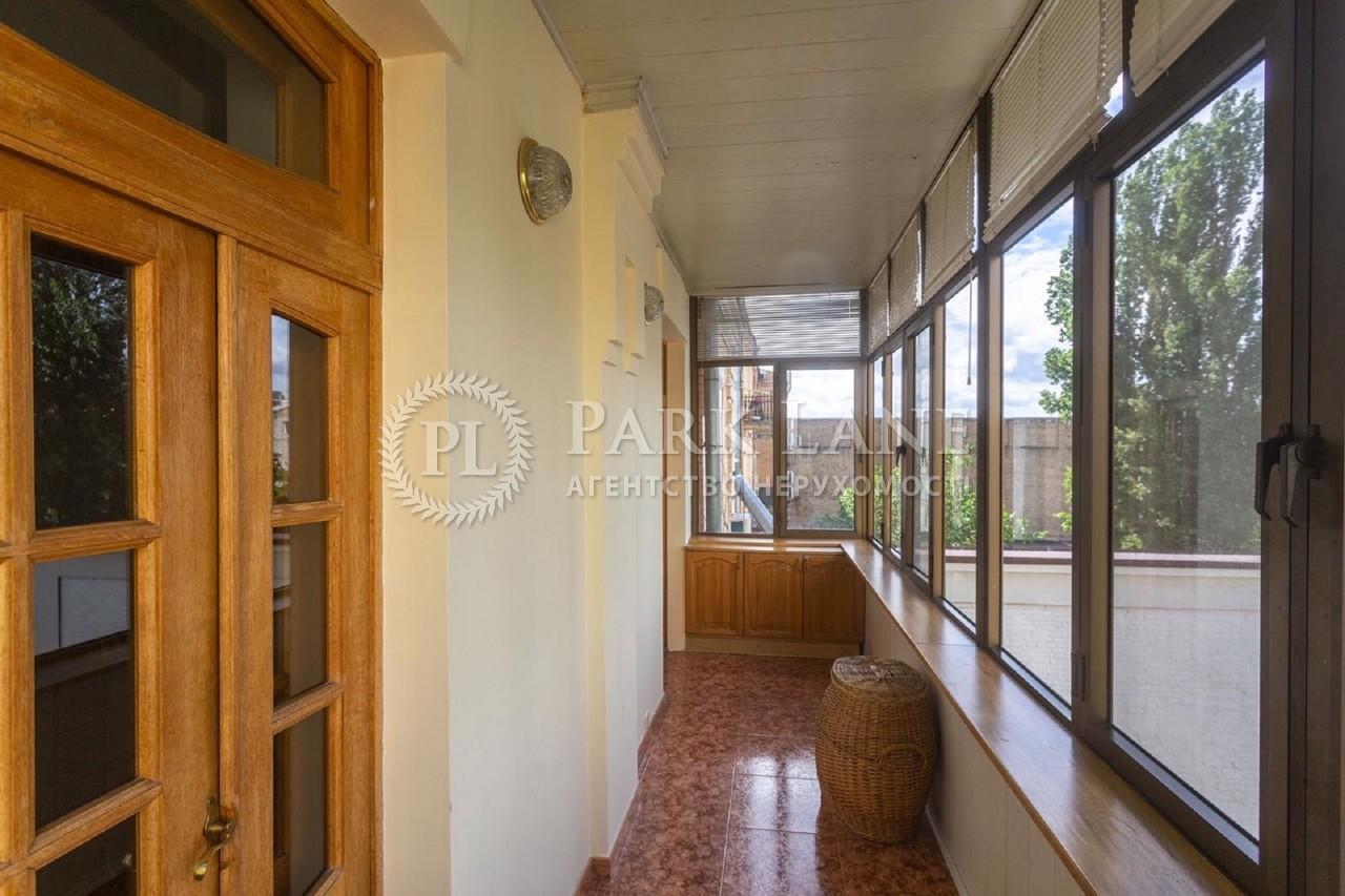 Квартира ул. Петлюры Симона (Коминтерна), 10, Киев, Z-702790 - Фото 17