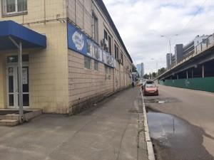 Коммерческая недвижимость, R-35350, Новоконстантиновская, Подольский район