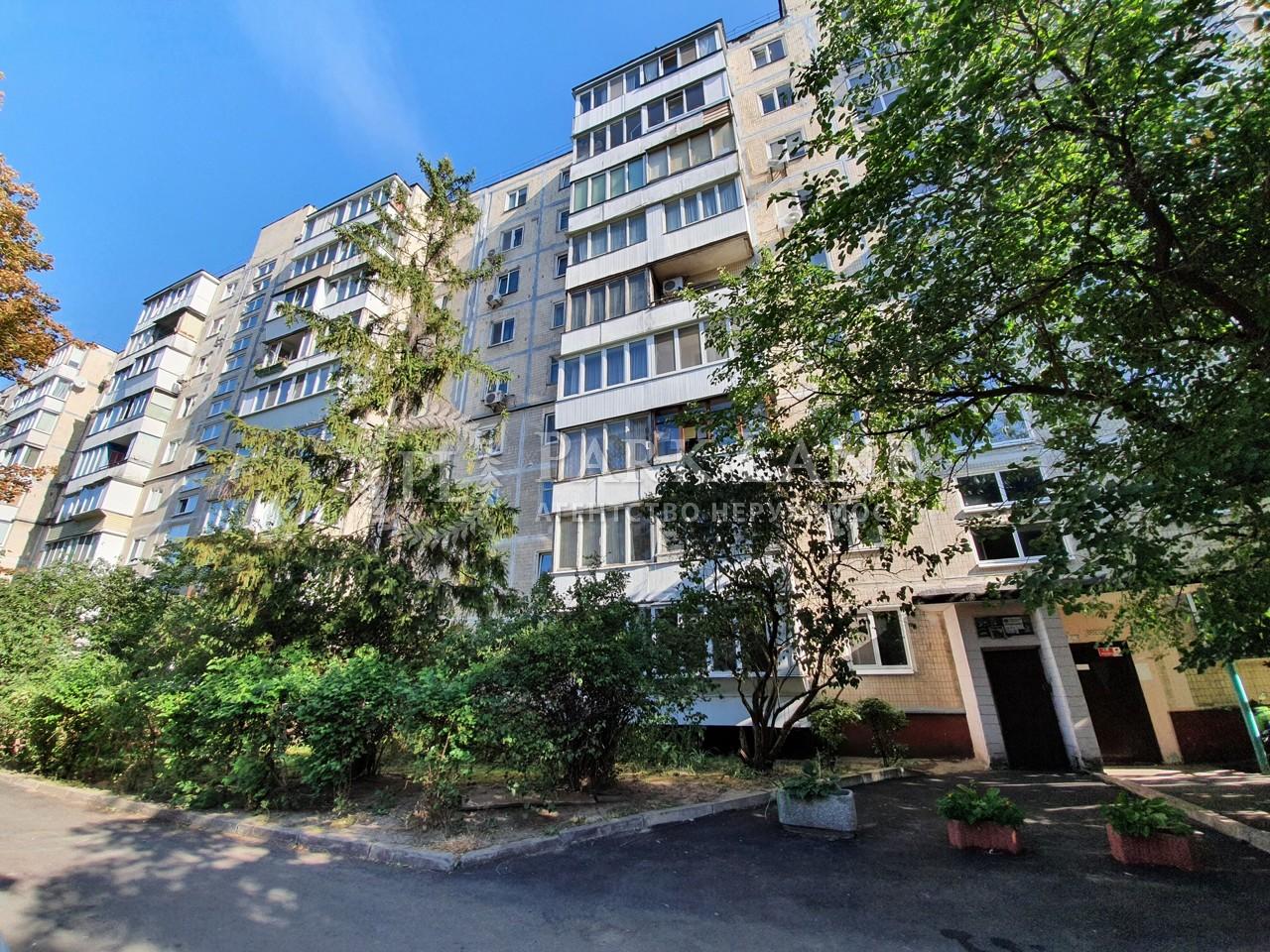 Квартира ул. Энтузиастов, 43, Киев, Z-722433 - Фото 3