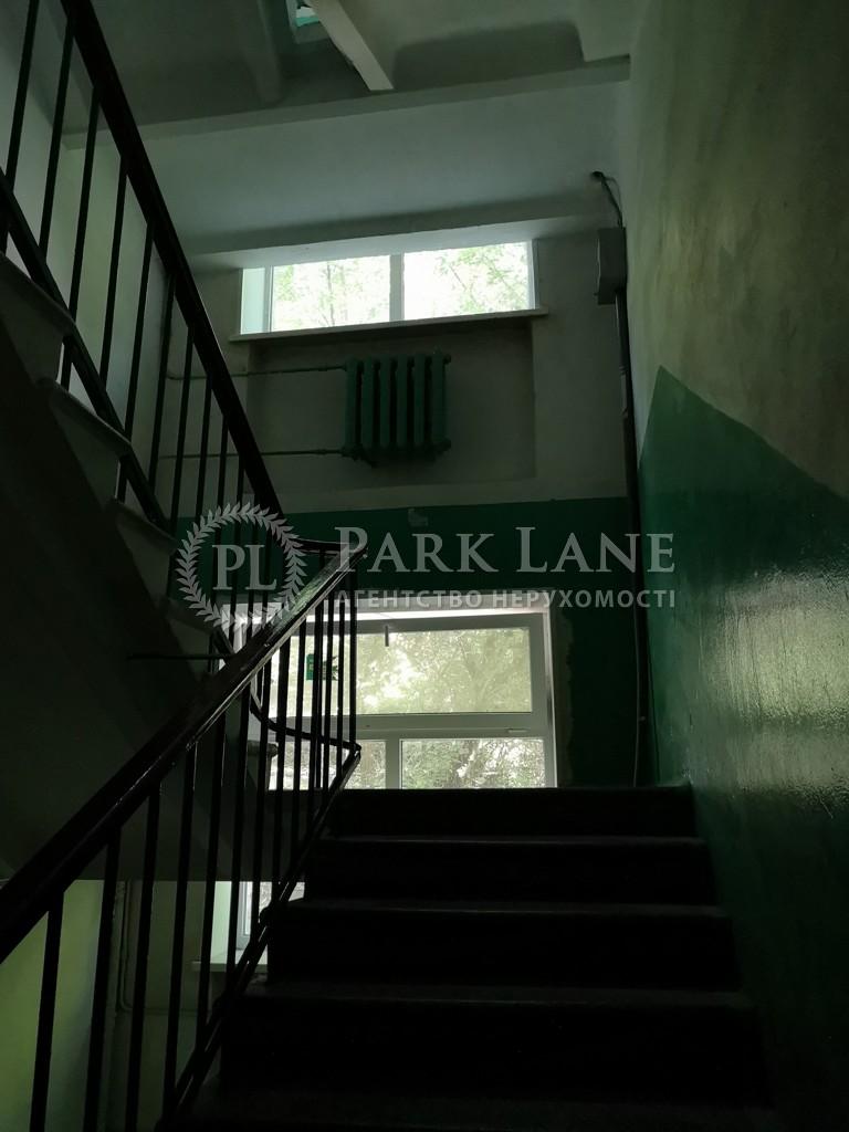 Квартира Дружбы Народов бульв., 7, Киев, Z-698173 - Фото 4