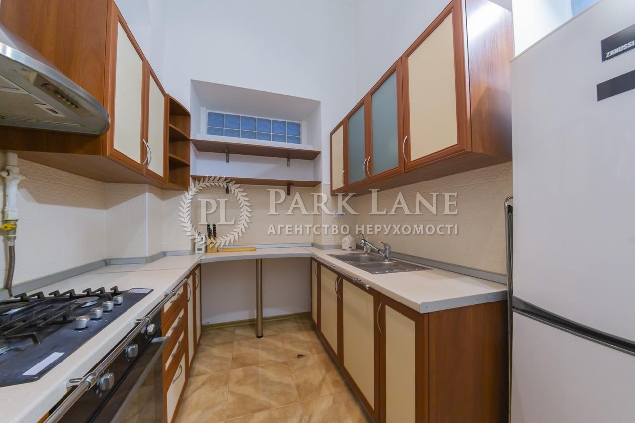 Квартира ул. Пушкинская, 8, Киев, B-101244 - Фото 10