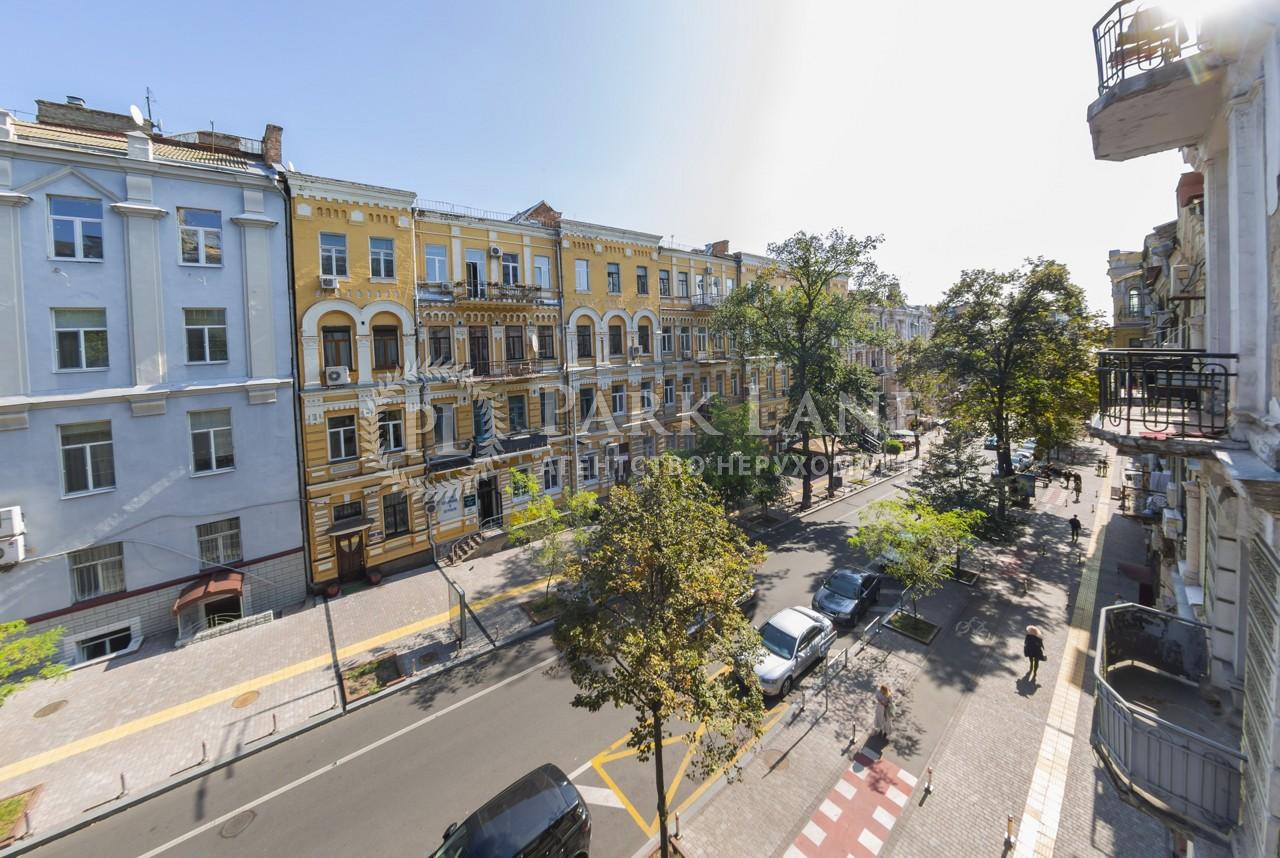Квартира ул. Пушкинская, 8, Киев, B-101244 - Фото 17