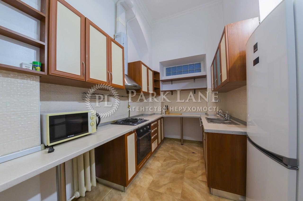 Квартира ул. Пушкинская, 8, Киев, B-101244 - Фото 14