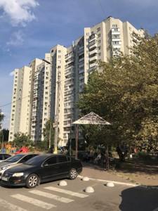 Квартира Z-702694, Сосницька, 21, Київ - Фото 9