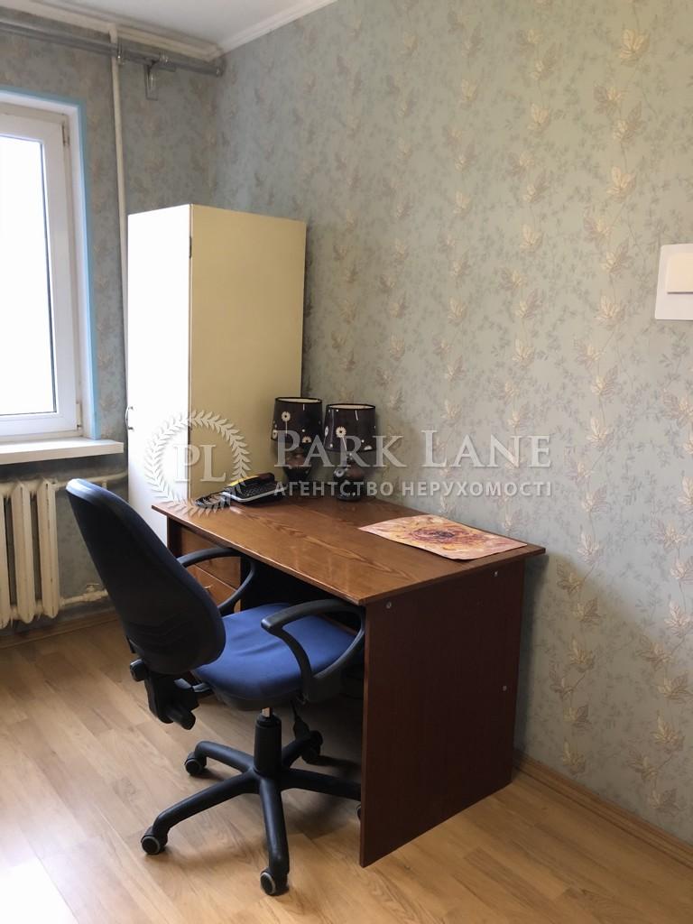 Квартира ул. Кудряшова, 4, Киев, N-22396 - Фото 3