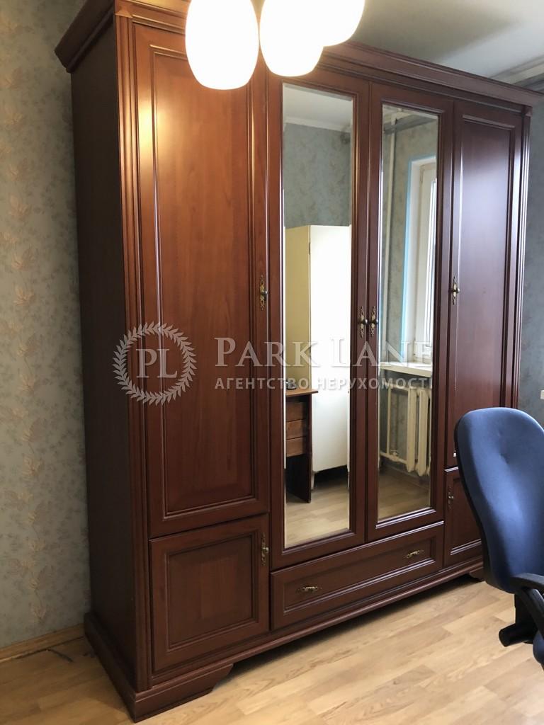 Квартира ул. Кудряшова, 4, Киев, N-22396 - Фото 4