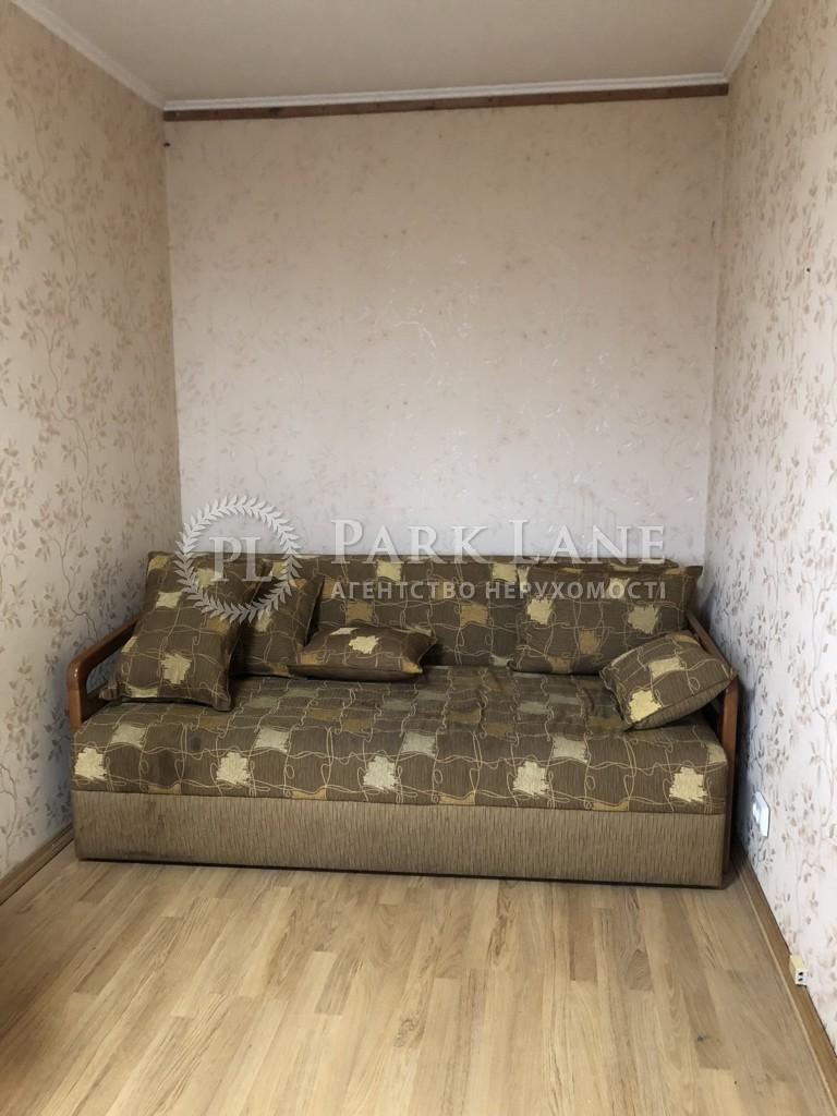 Квартира ул. Кудряшова, 4, Киев, N-22396 - Фото 5