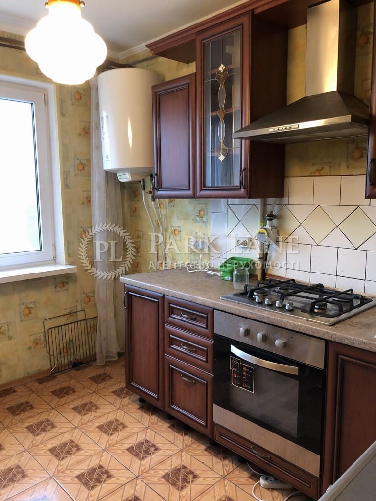 Квартира ул. Кудряшова, 4, Киев, N-22396 - Фото 9
