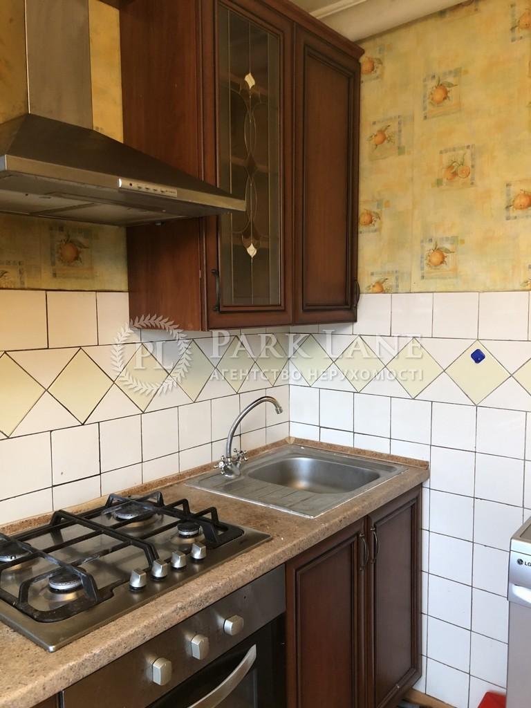 Квартира ул. Кудряшова, 4, Киев, N-22396 - Фото 10