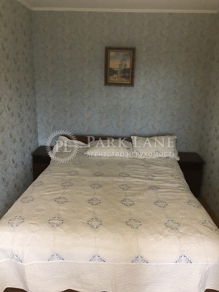 Квартира ул. Кудряшова, 4, Киев, N-22396 - Фото 8