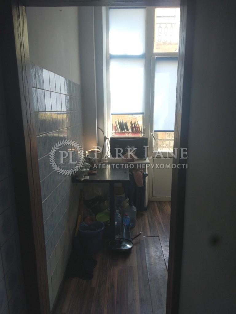 Квартира B-101230, Велика Васильківська, 63, Київ - Фото 5