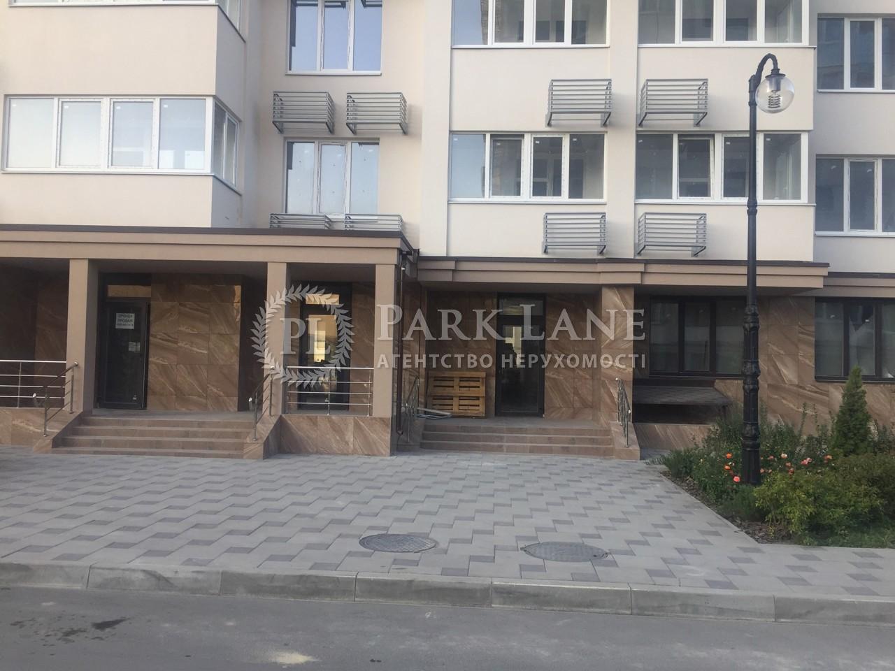 Квартира ул. Заболотного Академика, 15 корпус 2, Киев, J-28826 - Фото 15