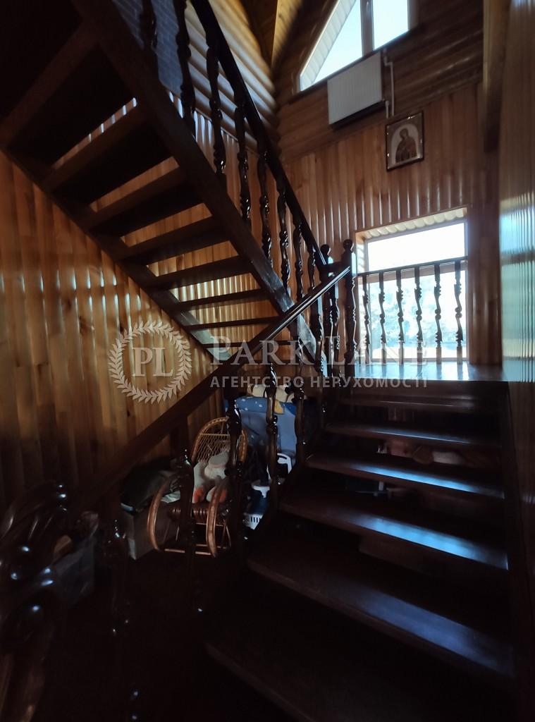 Дом Перше Травня (Обуховский), J-29787 - Фото 12