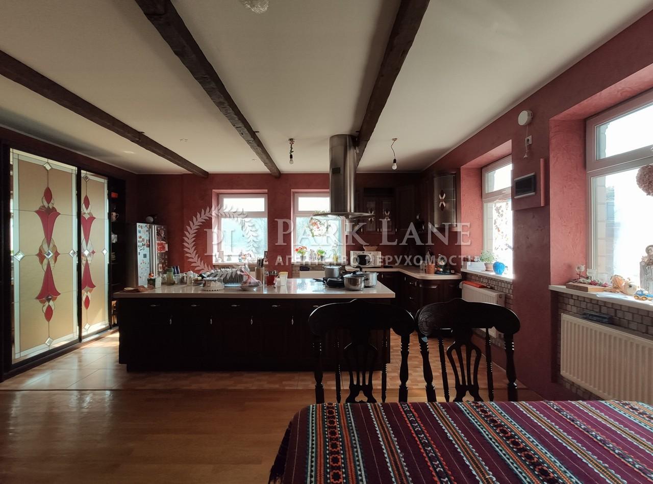 Дом Перше Травня (Обуховский), J-29787 - Фото 5