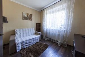 Будинок J-29775, Русанівські сади, Київ - Фото 20