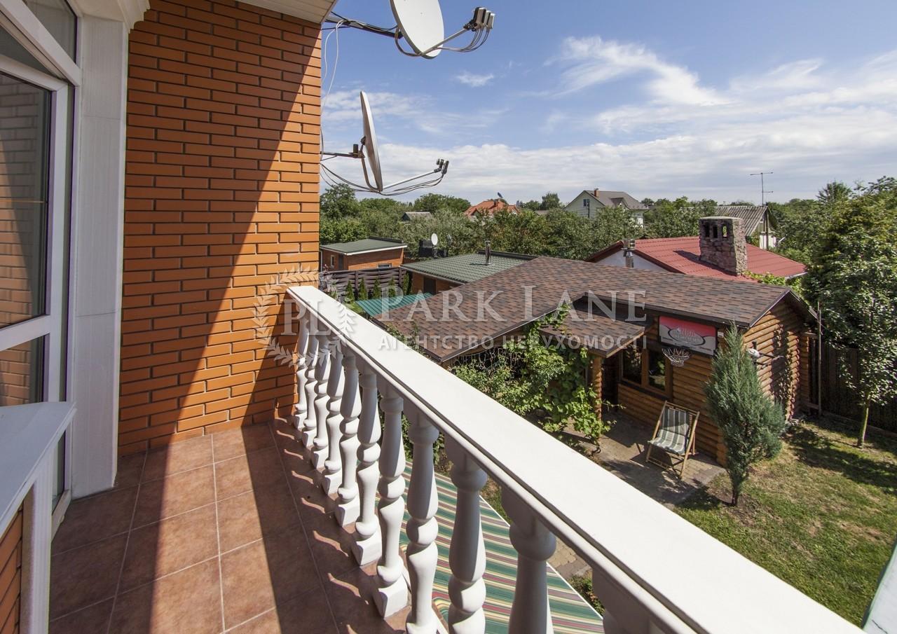 Будинок J-29775, Русанівські сади, Київ - Фото 30