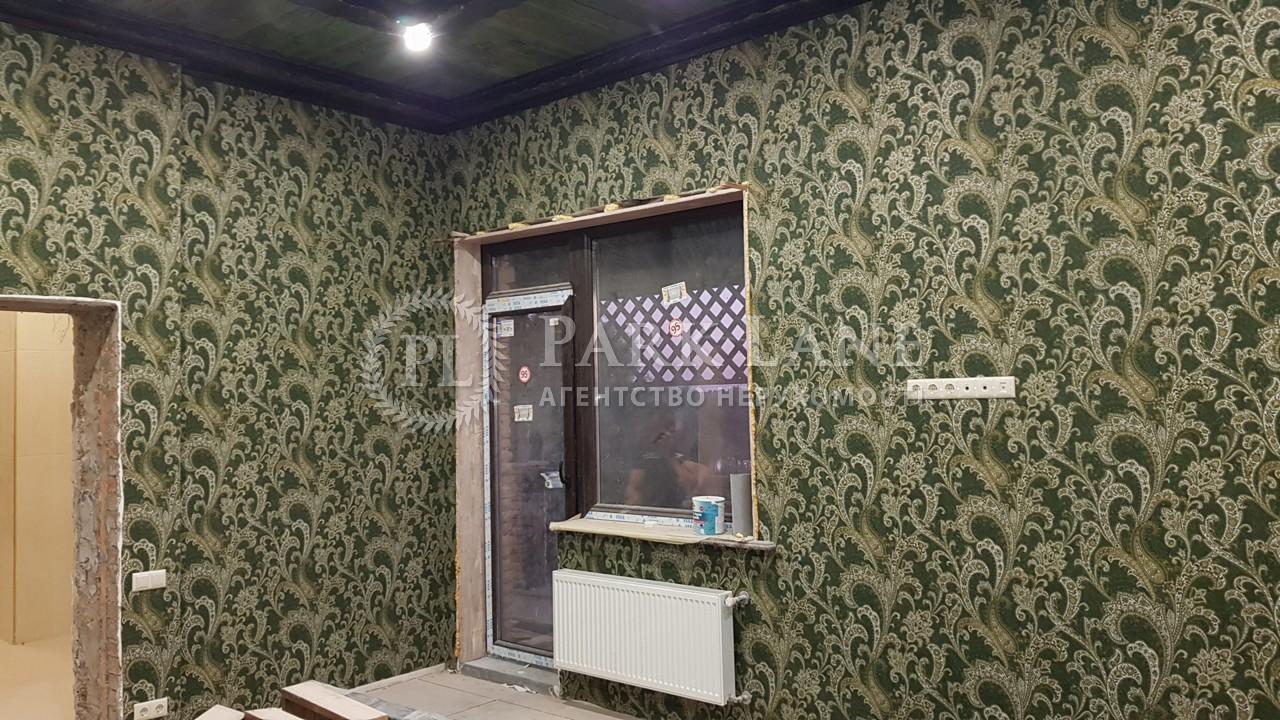 Дом N-22363, Заречная, Гнедин - Фото 12